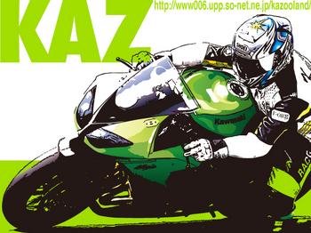 KAZ10R1.jpg
